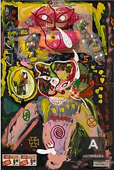 Jonathan Meese / Babyface Im Stall